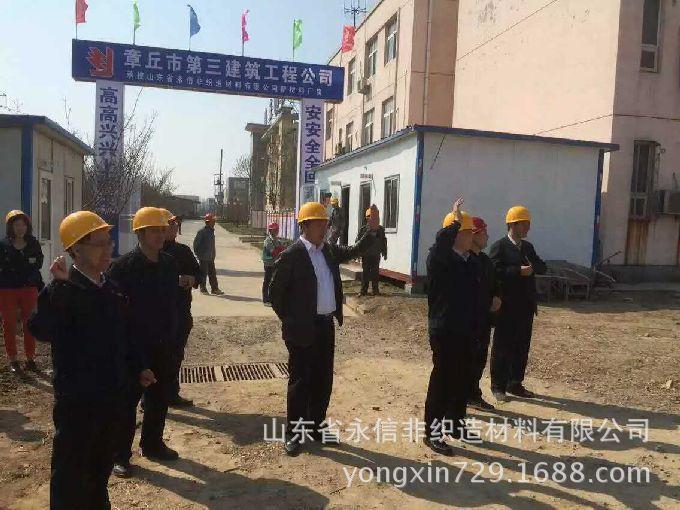 公司新材料厂房全面竣工暨安全投产顺利推进