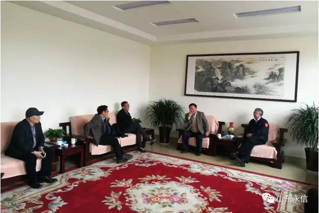 中国恒天集团一行领导莅临公司考察