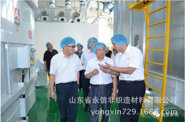济南市发改委副主任唐晓群一行领导莅临公司调研