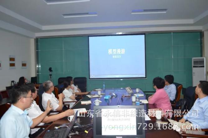 中国产业用纺织品行业协会一行领导莅临公司调研