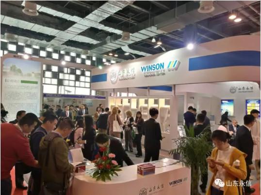 热烈祝贺公司参加第十七届上海国际万博app最新版材料展览会取得圆满成功
