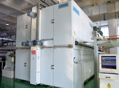 Boiler Drying Equipment