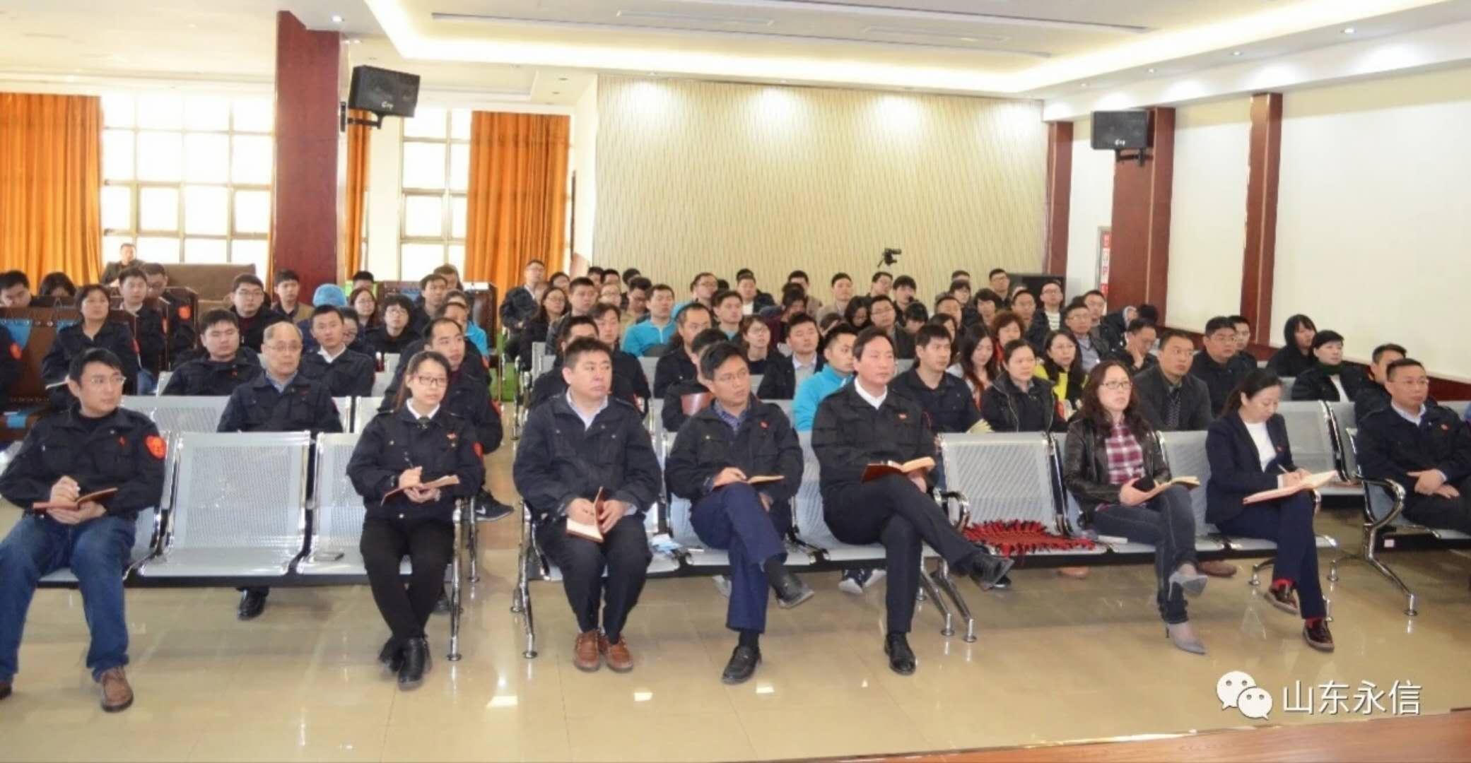 山东省纺机协会(集团公司)召开增收节支工作专题会议